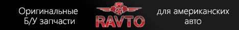 RAVTO